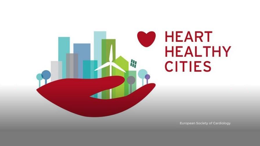 Conférence - Débat : Villes engagées pour un coeur en bonne santé