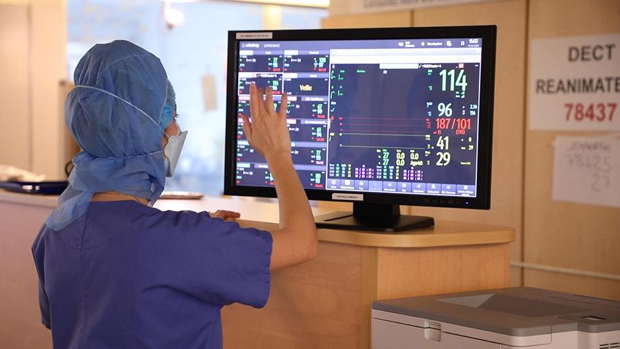 Unité de réanimation chirurgicale de l'hôpital de la Pitié-Salpêtrière AP-HP