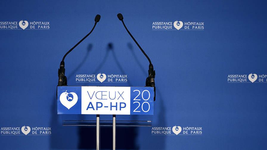 Voeux de l'AP-HP 2020